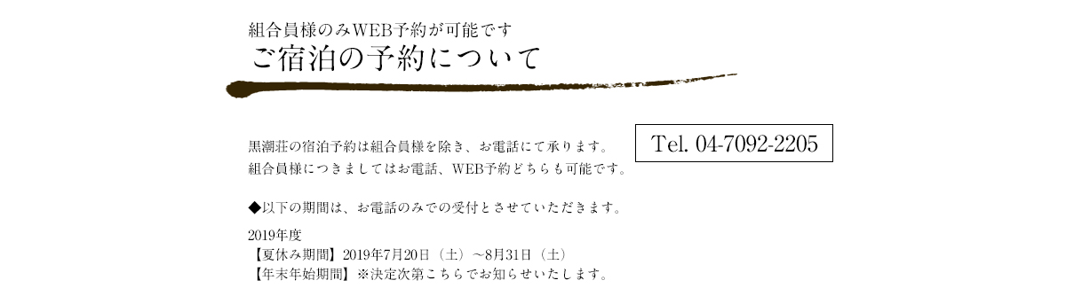 https://asp.hotel-story.ne.jp/ver3d/comp3000.asp?hcod1=83135&hcod2=001